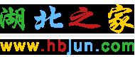 湖北之家,深圳网站建设,上海网页设计,武汉网站制作